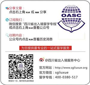 2014 2015年香港研究生申请全攻略
